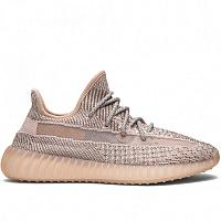 Yeezy Boost 350 V2 Synth Non Reflective