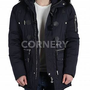 PHILIPP PLEIN Down Jacket Blue