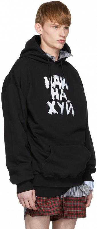 Vetements Black Fuck You Hoodie