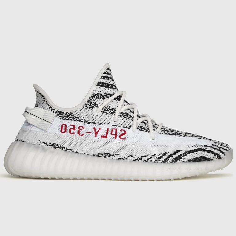 Yeezy Boost V2 Zebra